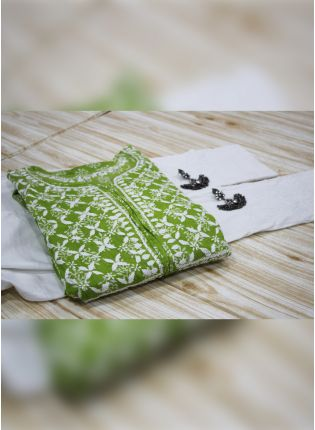 Buy Adorable Green Color Lakhnavi Work Base Chikankari Frock Style Kurti